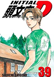 Initial D (comiXology Originals) Tome 39