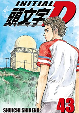 Initial D (comiXology Originals) Vol. 43