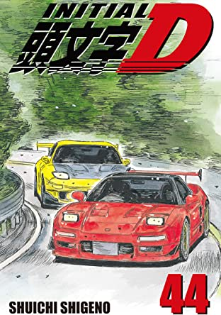 Initial D (comiXology Originals) Vol. 44