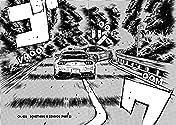 Initial D (comiXology Originals) Vol. 44