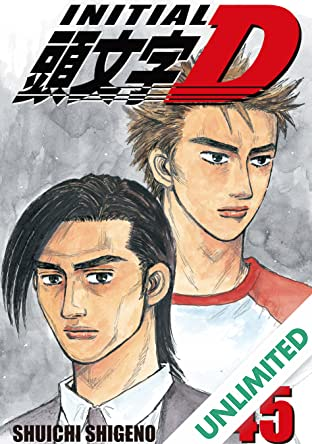 Initial D (comiXology Originals) Vol. 45