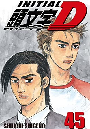 Initial D Tome 45