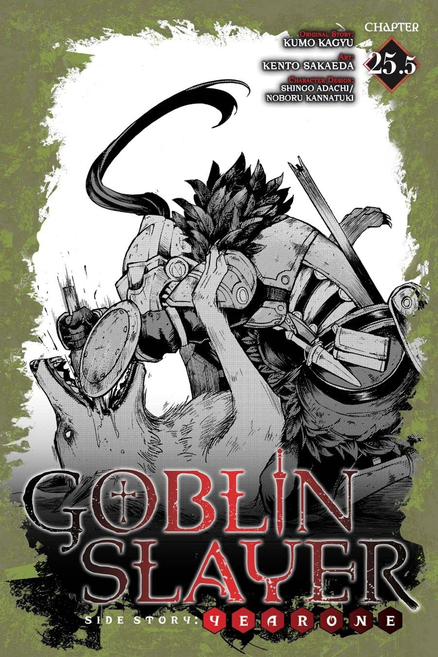 Goblin Slayer Side Story: Year One No.25.5