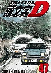 Initial D (comiXology Originals) Vol. 47