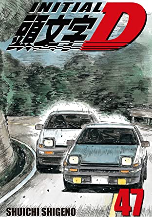 Initial D (comiXology Originals) Vol. 47