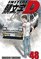 Initial D (comiXology Originals) Vol. 48