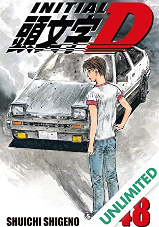 Initial D (comiXology Originals) Vol. 48