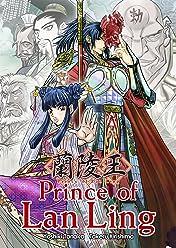 Prince of Lan Ling Vol. 1 #1