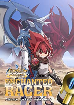 Enchanted Racer Vol. 1 #1