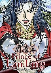 Prince of Lan Ling Vol. 1 #2