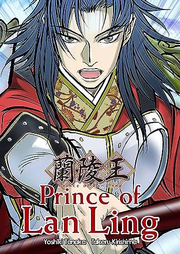 Prince of Lan Ling Tome 1 No.2
