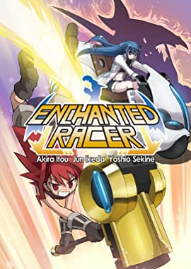 Enchanted Racer Vol. 1 #2