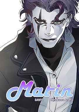 Marin Vol. 1 #3