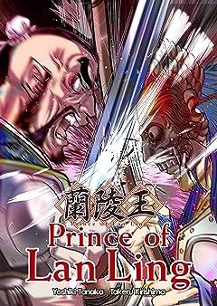 Prince of Lan Ling Tome 1 No.5