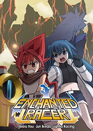 Enchanted Racer Vol. 1 #5
