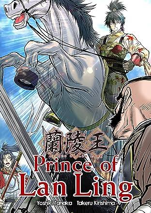 Prince of Lan Ling Tome 1 No.6