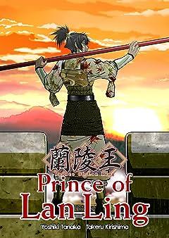 Prince of Lan Ling Vol. 1 #7