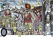Prince of Lan Ling Vol. 1 #8