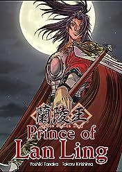 Prince of Lan Ling Vol. 1 #9