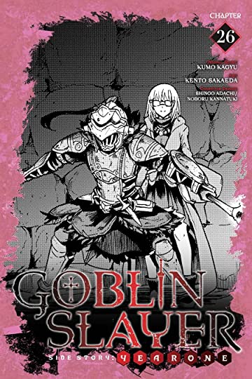 Goblin Slayer Side Story: Year One #26