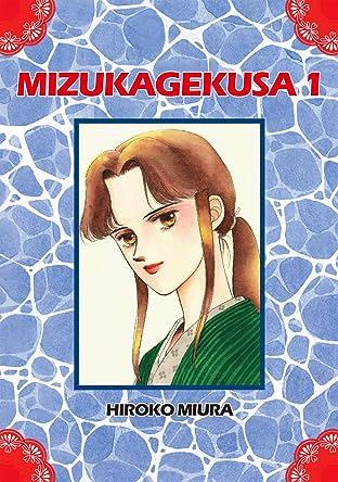 MIZUKAGEKUSA Vol. 1