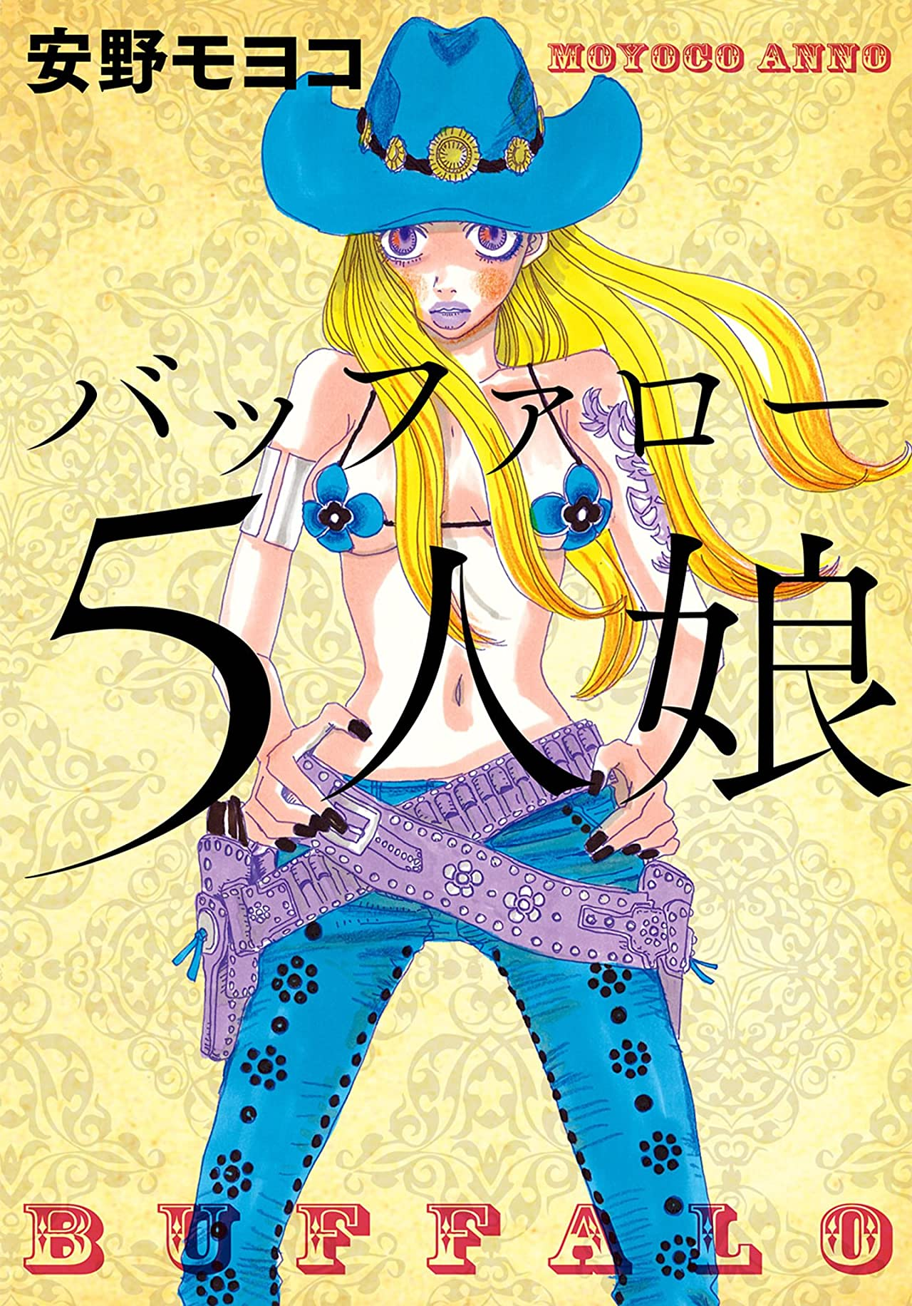 BUFFALO 5 GIRLS [Full Color] (English Edition) Vol. 1
