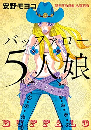 BUFFALO 5 GIRLS [Full Color] (English Edition) Vol. 1