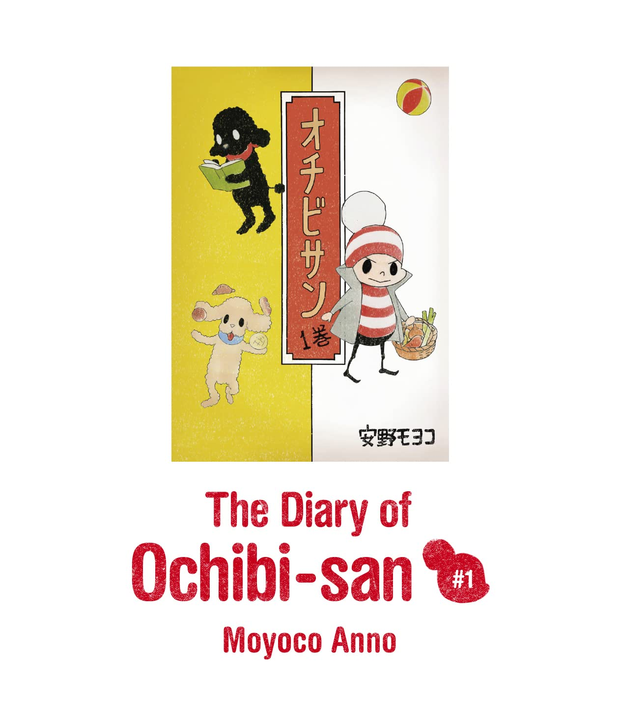 The Diary of Ochibi (English Edition) Vol. 1
