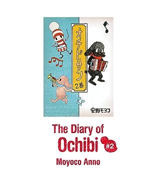 The Diary of Ochibi Vol. 2