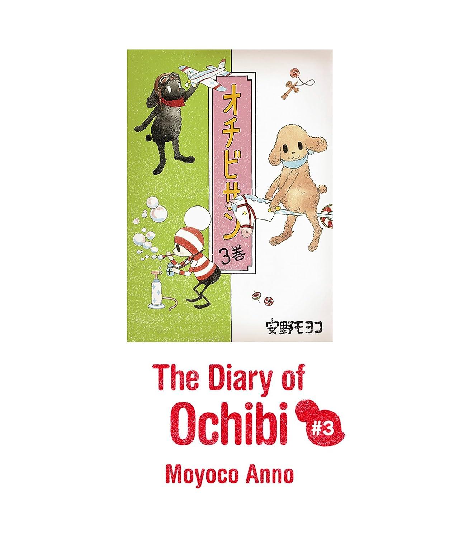 The Diary of Ochibi (English Edition) Vol. 3
