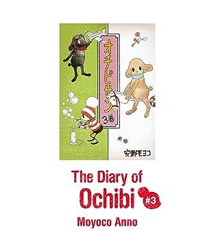 The Diary of Ochibi Vol. 3