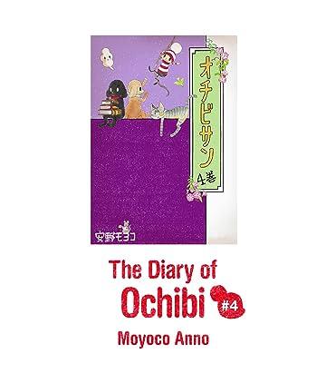 The Diary of Ochibi (English Edition) Vol. 4