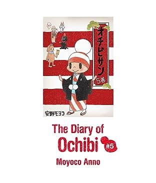 The Diary of Ochibi Vol. 5
