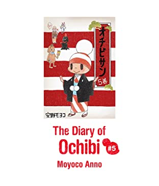 The Diary of Ochibi (English Edition) Vol. 5