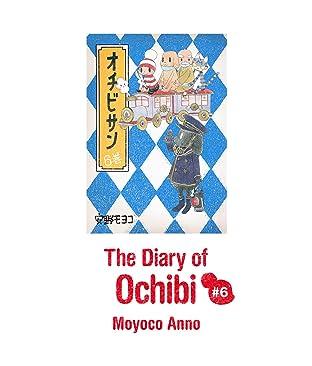 The Diary of Ochibi Vol. 6