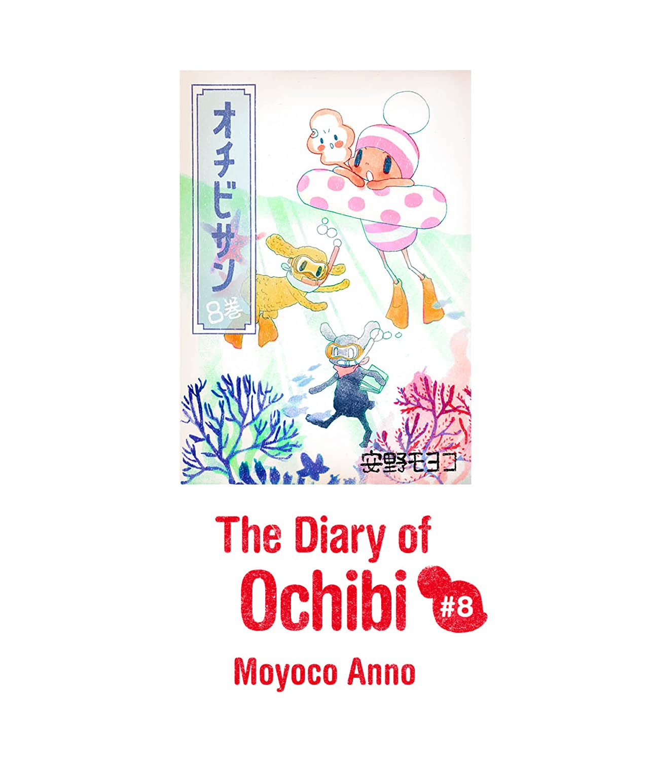 The Diary of Ochibi (English Edition) Vol. 8