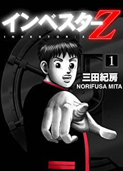 INVESTOR-Z Vol. 1