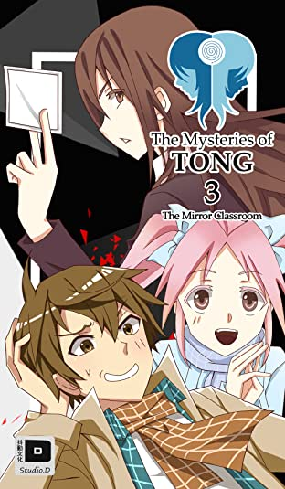 The Mysteries of Tong #3