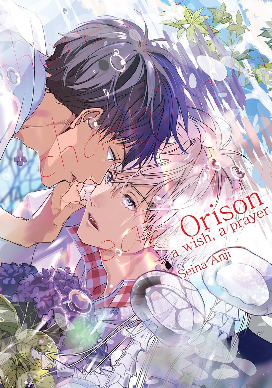 Orison: A Wish A Prayer (Yaoi Manga) Vol. 1