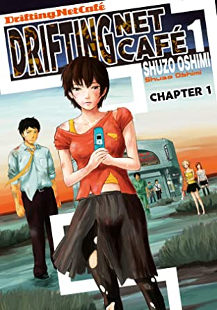 Drifting Net Cafe #1: FREE SAMPLE CHAPTER