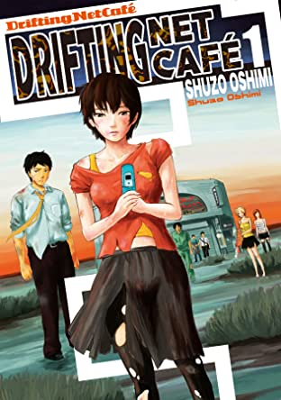 Drifting Net Cafe Tome 1
