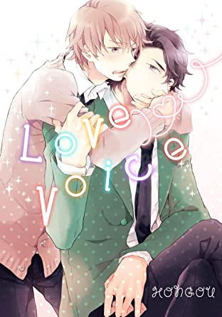 Love Voice (Yaoi Manga) Vol. 1