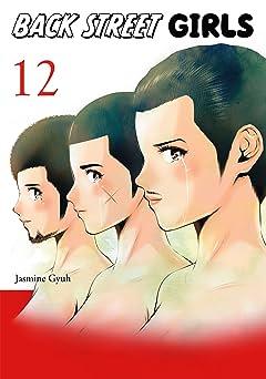 Back Street Girls Vol. 12