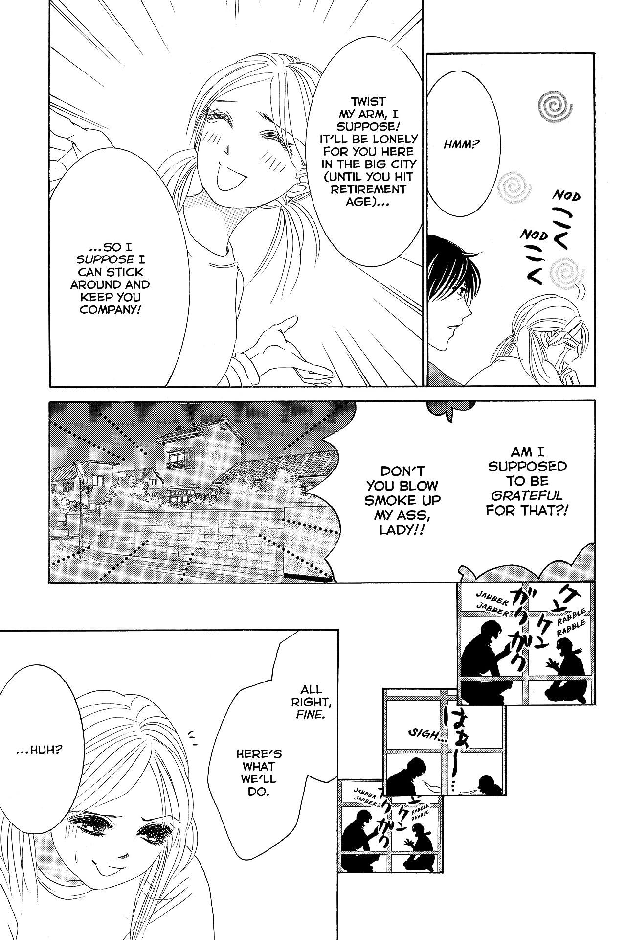 Hotaru's Way Vol. 10