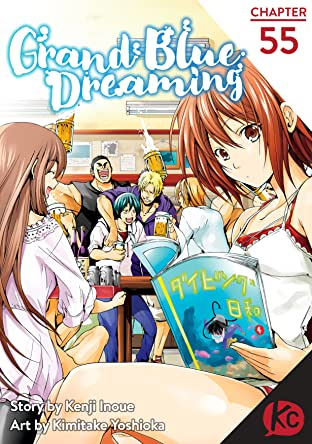 Grand Blue Dreaming No.55
