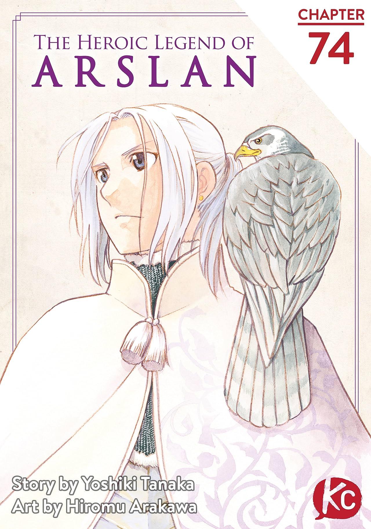 The Heroic Legend of Arslan No.74