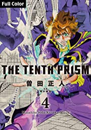 The Tenth Prism [Full Color] (English Edition) Vol. 4