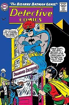 Detective Comics (1937-2011) #322