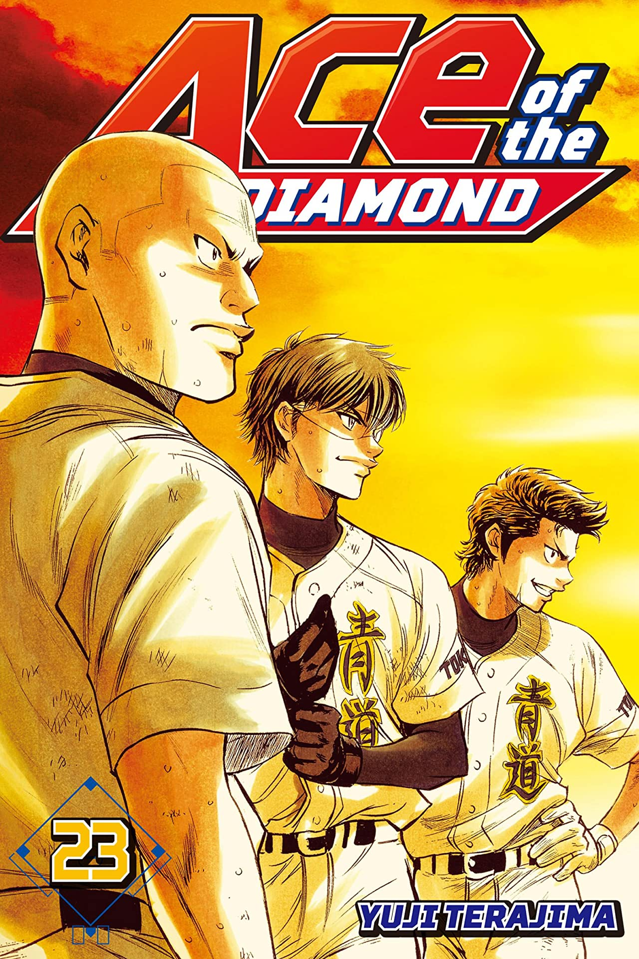 Ace of the Diamond Vol. 23