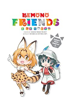 Kemono Friends a la Carte Vol. 1